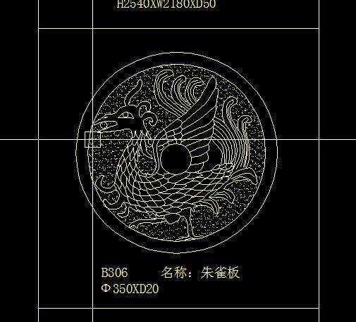111古典中式元素圖案(1)