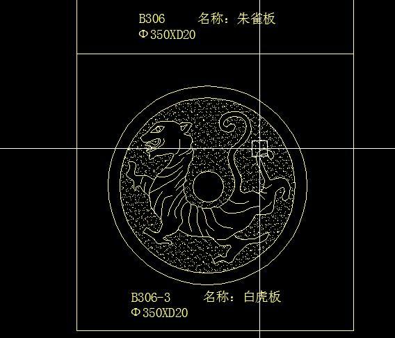 111古典中式元素圖案(2)