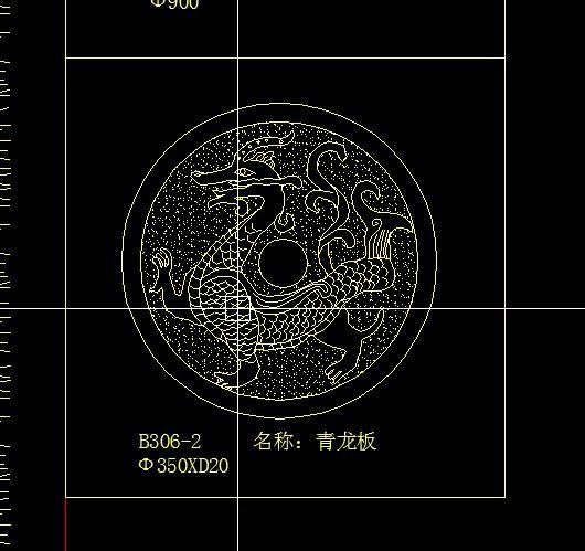 111古典中式元素圖案(3)