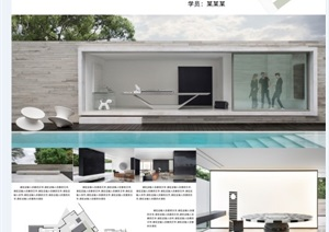 某现代风格详细的单层建筑毕业psd展板
