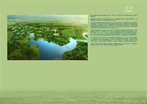 野鸭湖国家湿地公园概念性总体规划